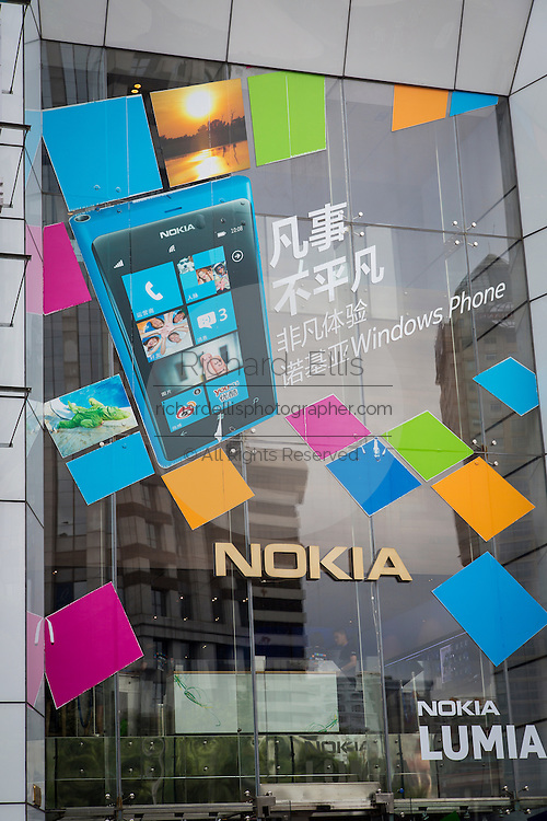 Nokia ad on Nanjing East Road in Shanghai, China.