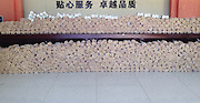 SHENYANG, CHINA - JUNE 02: (CHINA OUT) <br /> <br /> Buying A Car With 660,000 RMB Coins And 20,000 RMB Banknotes In Shenyang<br /> <br /> 660,000 coins tied up in 1,320 bundles are seen on June 2, 2015 in Shenyang, China. A buyer from northeast China Shenyang city carried about 660,000 RMB coins and 20,000 RMB banknotes to a car dealer for buying a car. <br /> ©Exclusivepix Media