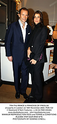 TRH The PRINCE & PRINCESS OF PRESLAV at a party in London on 18th November 2003.POS 132