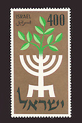Israeli stamp, Israel's tenth Independence Day 1958. Close-up