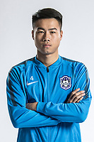**EXCLUSIVE**Portrait of Chinese soccer player Yang Fan of Tianjin TEDA F.C. for the 2018 Chinese Football Association Super League, in Tianjin, China, 28 February 2018.