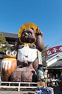 Mashiko tour Nov 5