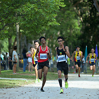 Bedok Reservoir Park, Wednesday, March 22, 2017 &mdash; Anglo-Chinese School (Independent) fended off Hwa Chong Institution in a tie-breaker to win the National Schools Cross Country B Division team title after an unprecedented tie in points. It came down to each school&rsquo;s fourth-fastest B Division runner &ndash; ACS(I) had Joshua Loo in 11th, while HCI&rsquo;s George Lai was 15th.<br />