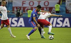 June 24, 2018 - Kazan, Russia - June 24, 2018. - Russia, Kazan. - Kazan Arena. FIFA World Cup 2018. Group H. Poland (white T-Shirts) v Columbia, 3:0. (Credit Image: © Russian Look via ZUMA Wire)