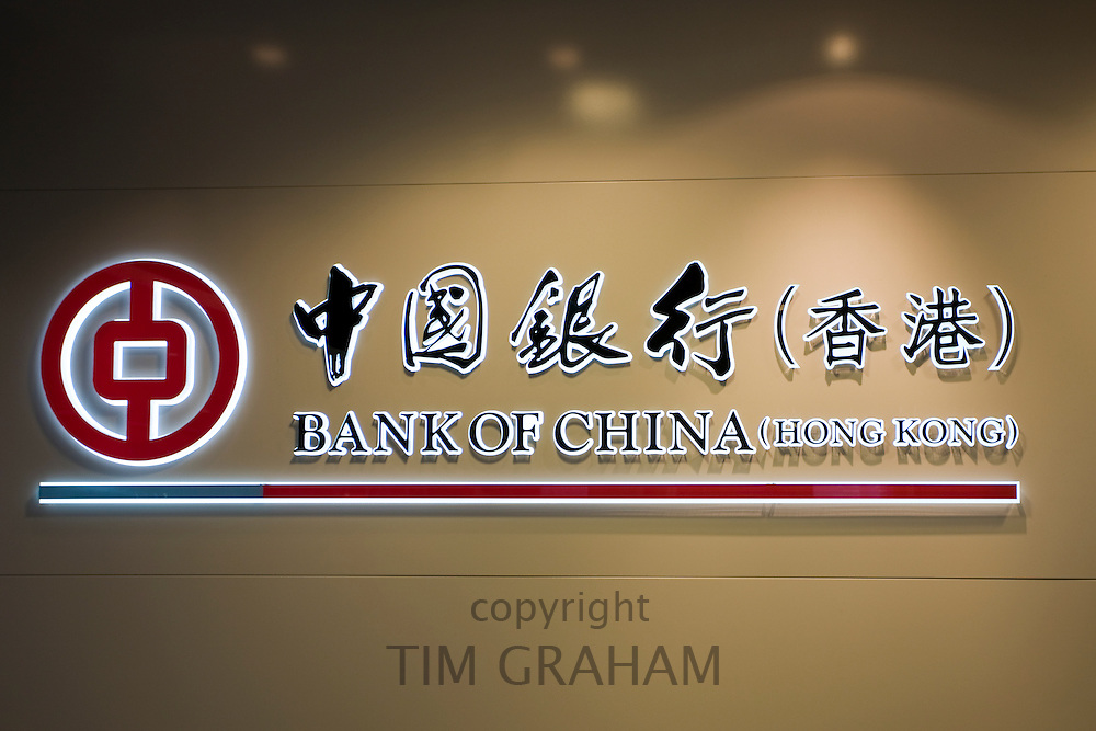 Bank of China branch in the Hong Kong International Airport, China