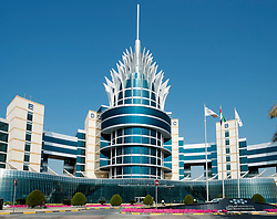 Dubai Silicon Oasis Authority Building in Dubai United Arab Emirates