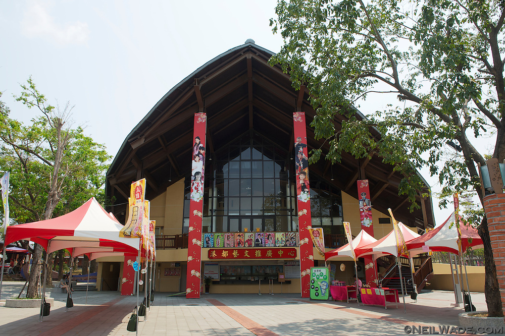 The small consert hall next to the Kaohsiung Hakka Culture Center.