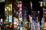 Neon lights in the Kabukicho neighbourhood. This area, near Shinjuku, is a well known night entertainment area.
