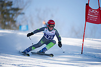 Francis Piche Invitational U12 mens first run with Gunstock Ski Club.  <br /> ©2017 Karen Bobotas Photographer