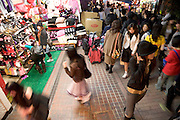 Friday evening shopping in the Shibuya district of Tokyo Japan
