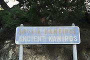 Greece, Rhodes, Kamiros,