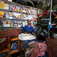The spare parts shop