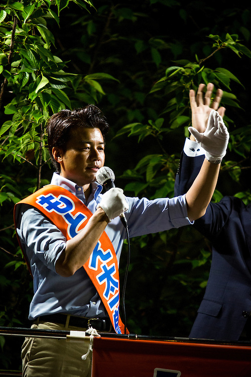CHIBA, JAPAN - JULY 8 :  Taichiro Motoe a candidate from Liberal Democratic Party (LDP) delivers his campaign speech during the Upper House election campaign outside of Shin-Urayasu Station in Chiba, Japan on July 8, 2016. The July 10, 2016 Upper house election is the first nation-wide election in Japan after government law changes its voting age from 20 years old to 18 years old. (Photo by Richard Atrero de Guzman/NUR Photo)