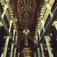 Ben Ezra Synagogue , Old Cairo-Cairo, Egypt