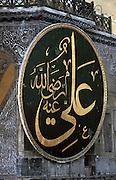 wood roundel; Arabic calligraphy; Ali, caliph; Hagia Sophia; Ayasofa; A.D.537; Christian church; mosque; museum; Istanbul; Turkey