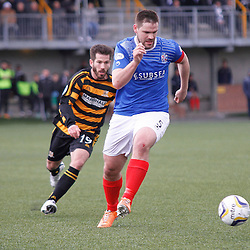 Cowdenbeath V Alloa Athletic | Scottish Championship | 2 May 2015