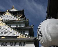 Slottet i Osaka, Oskak castle