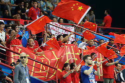 China fans celebrate