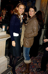 Left to right, HELENA BOAS and YANA PEEL at a party hosted by Tanner Krolle held at Leighton House, 12 Holland Park Road, London W14 on 8th December 2005.<br /><br />NON EXCLUSIVE - WORLD RIGHTS