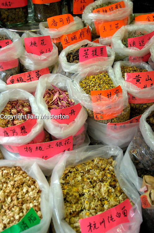 Many varieties of dried tea  for sale in a market in Wanchai in Hong Kong China
