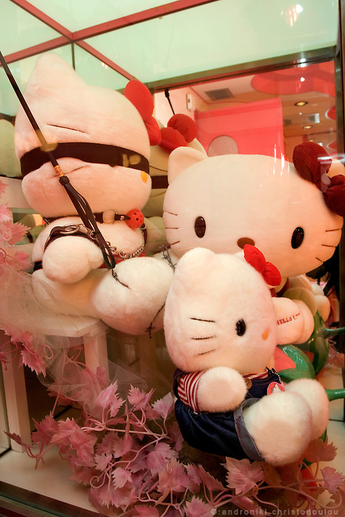 ADONIS Love Hotel in Osaka Ikutamateramachi area. Decoration in the Hello Kitty SM room