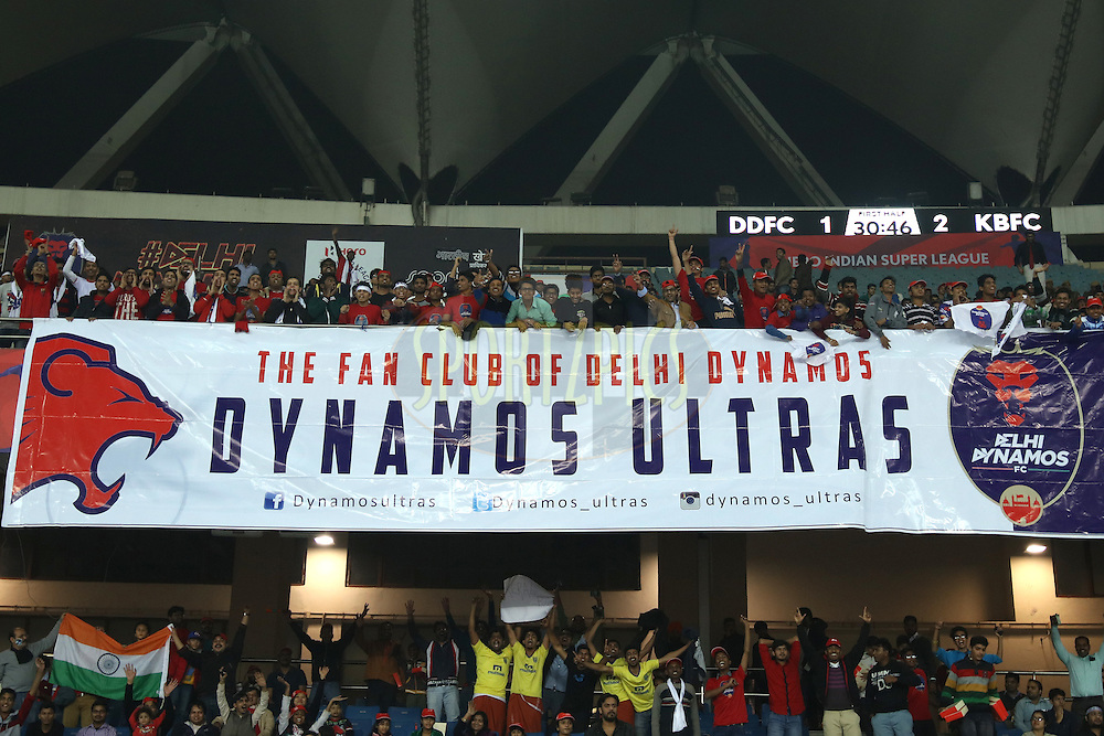 Fans during match 53 of the Indian Super League (ISL) season 2  between Delhi Dynamos FC and Kerala Blasters FC held at the Jawaharlal Nehru Stadium, Delhi, India on the 3rd December 2015.<br /> <br /> Photo by Saikat Das  / ISL/ SPORTZPICS