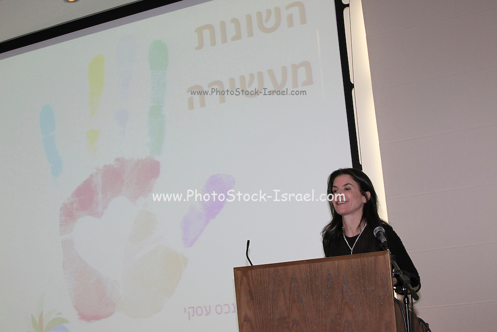 Ofra Strauss (born 22 August 1960) an Israeli businesswoman. The Chairwoman of the Management Board of The Strauss Group, Israel's second largest food producer