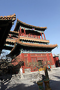 China, Beijing, Yonghegong Lama temple