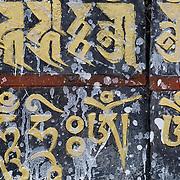Inscriptions at Chendebji Chorten, Trashigang-Semtokha Hwy, Bhutan