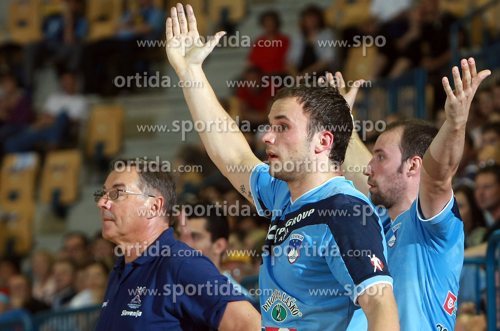 Miro Pozun, Uros Zorman and Vid Kavticnik at  handball game between men national teams of Slovenia and Slovakia, first qualification game for the World Chamionship 2009, on June 7, 2008, in Arena Zlatorog, Celje, Slovenija. Result: 33 : 33. (Photo by Vid Ponikvar / Sportal Images)