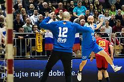 Kavticnik Vid of Slovenia during friendly handball match between national teams Slovenia and Montenegro on 4th Januar, 2020, Trbovlje, Slovenia. Photo By Grega Valancic / Sportida