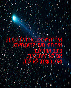 Famous humourous quotes series: How does one star dare a poem by Nathan Zach in Hebrew with a shooting star (comet) background