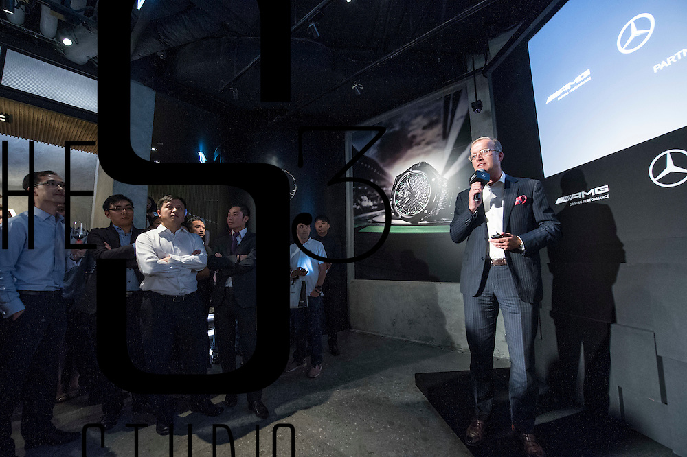 Goris Verburg, IWC Schaffhausen North East Asia Managing Director, gives a speech during an IWC and Mercedes joint event on 24 August 2016 in Entertainment Building, Hong Kong, China. Photo by Lucas Schifres / studioEAST