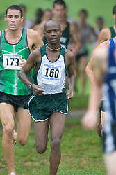 Jonathan Soimo (160/Norfolk State University).  The Lou Onesty Invitational Cross Country meet was hosted by the University of Virginia XC team and held at Panorama Farms near Charlottesville, VA on September 6, 2008.  Athletes endured rain and wind from Tropical Storm Hanna during the race.