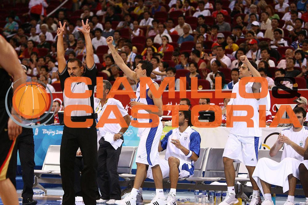 DESCRIZIONE : Beijing Pechino Olympic Games Olimpiadi 2008 Greece Germany <br /> GIOCATORE : Arbitro Referees Team Greece Team Grecia <br /> SQUADRA : Greece Grecia <br /> EVENTO : Olympic Games Olimpiadi 2008 <br /> GARA : Grecia Germania Greece Germany <br /> DATA : 12/08/2008 <br /> CATEGORIA : Esultanza <br /> SPORT : Pallacanestro <br /> AUTORE : Agenzia Ciamillo-Castoria/E.Castoria <br /> Galleria : Beijing Pechino Olympic Games Olimpiadi 2008 <br /> Fotonotizia : Beijing Pechino Olympic Games Olimpiadi 2008 Greece Germany <br /> Predefinita :
