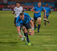 PRETORIA, SOUTH ARICA - MARCH 17: Jason Jenkins of the Vodacom Bulls drops the ball at the try line during the Super Rugby match between Vodacom Bulls and Sunwolves at Loftus Versfeld on March 17, 2017 in Pretoria, South Africa. (Photo by Anton Geyser/Gallo Images)