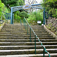 Staircase Leading to Glover Garden in Nagasaki, Japan<br />