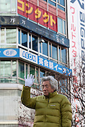 Former Prime-Minster of Japan, Junichiro Koizumi waves to the crowd while campaigning for Morihiro Hosokawa in the 2014 Tokyo Gubernatorial elections in Shibuya, Tokyo, Japan. Friday February 7th 2014