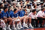 Europei Roma 1991 <br /> Finale Italia vs Jugoslavia