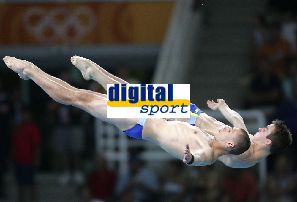 OL 2004 Athen<br />