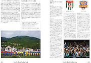 CONIFA Cup in SHUKYU (Football) Magazine. SHUKYU (Japan) - World Cup of Unrecognized Nations