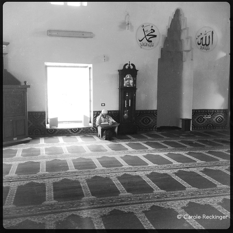 Inside the Mosque in Elbasan