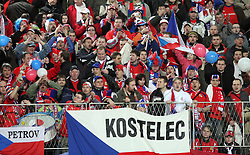Fans of Czech Republic  at the 8th day qualification game of 2010 FIFA WORLD CUP SOUTH AFRICA in Group 3 between Slovenia and Czech Republic at Stadion Ljudski vrt, on March 28, 2008, in Maribor, Slovenia. Slovenia vs Czech Republic 0 : 0. (Photo by Vid Ponikvar / Sportida)