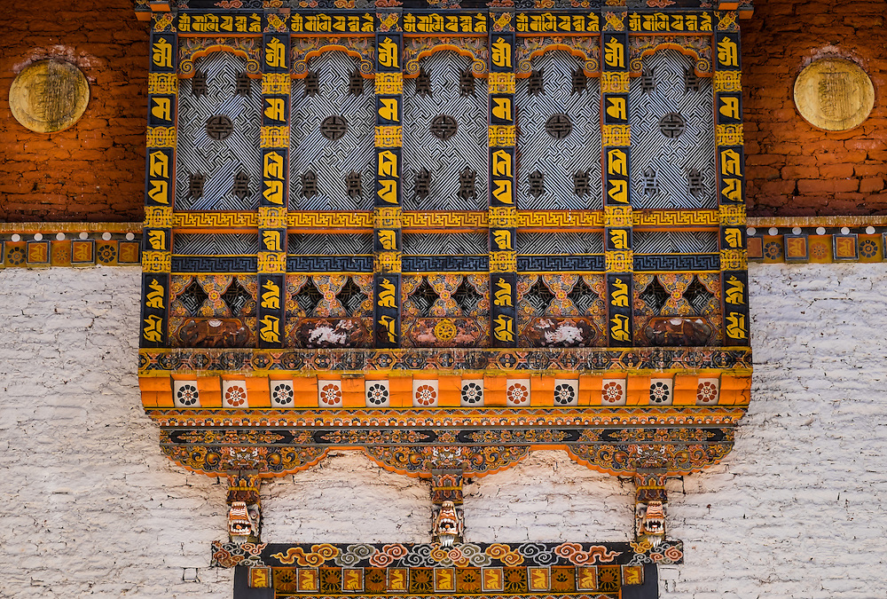 PUNAKHA, BHUTAN - CIRCA October 2014: Architectural detail inside the Punakha Dzong, a landmark in Punakha, Bhutan