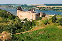 Ukraine, region de Chernivtsi Oblast, forteresse de Khotyn. // Ukraine, Chernivtsi Oblast province, fort of Khotyn.