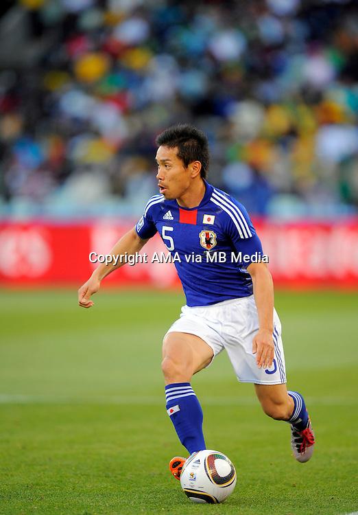 Yuto Nagatomo of Japan
