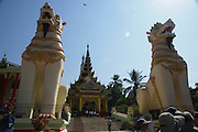 Myanmar Bago Shwemawdaw Paya (Golden God Temple)