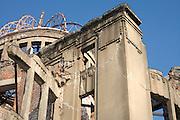 Hiroshima, Dome building memorial