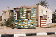 Street architecture, in al-Kharga, Western Desert, Egypt.