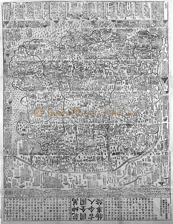 Chinese map of the World including information taken to China by the Jesuit missionaries. Based on Matteo Ricci's lost map of 1584.